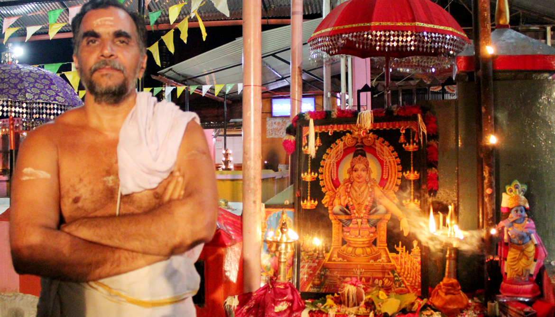 Thazhaman Madom Rajeevaru